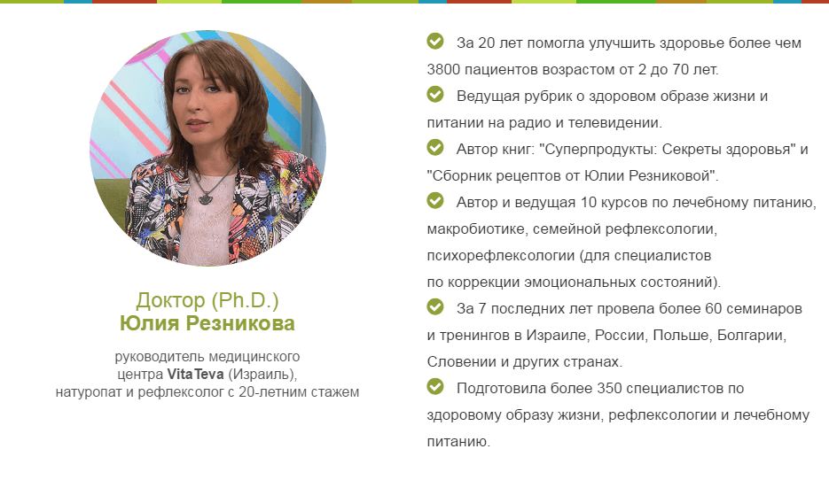 Пловдив 7