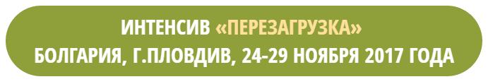 Пловдив date